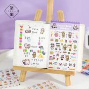 Candy Beans Girl Diary Deco Stickers