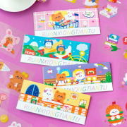 Give You a Bite of Sweet Diary Deco Stickers