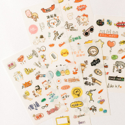 Greetings to You Diary Deco Stickers
