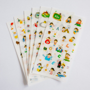 Kindergarten Fun Diary Deco Stickers