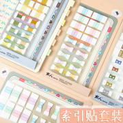 Pinpoint Bookside Color Label Stickers