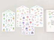 Mint Diary Shiny Deco Stickers