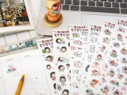 Ponybrown and Friends Diary Deco Stickers