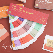 Can Tear Mood Color Guide Stickers Set