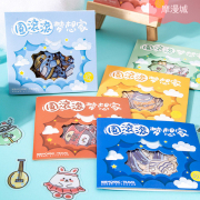 My Dream Is Chubby Animal Flake Stickers Set