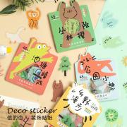 Wonderful Animal Party Flake Stickers Set