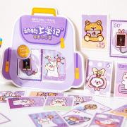 Animal School Stamp Flake Stickers Set