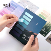 Sky Poetry Waterproof Label Sticky Notes