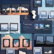 Scenery in Frame Sticky Notes Set