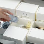 Minimalist Mini Storage Box With Cover