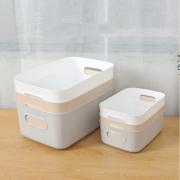 Minimalist Open Storage Box