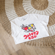 T-Shirt Ultra Cat
