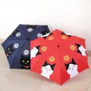 Cat Family Folding Umbrella